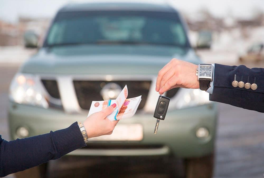 Цена авто без кредита